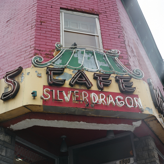 dragon-98880002